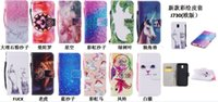 Wholesale Unique Clip Cover - 3D Thin Unique Card Wallet Leather Case Skin Smart Cover For Samsung J730