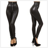 Wholesale Wholesale Leather Jeggings - Wholesale- New Faux Leather Leggings Sexy Fashion High-waist Stretch Material Women Leggings Women Skinny Pants Zipper Jeggings LG001
