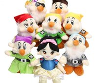 "Wholesale Seven Dwarfs Toys - 8 pcs set 8"" Wholesale The Snow White Princess and Seven Dwarfs Soft plush Doll Toys set Free Shipping"