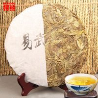Wholesale China Old - C-PE003 Raw China puer tea 357g Pu'er tea Chinese puerh tea pu erh cakes old trees big golden leaves lasting sweet and mellow