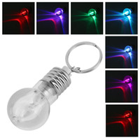 Creative Colorful Changing LED lampe de poche lumière Mini ampoule lampe Key Chain Ring Keychain Clear Lamp Torch Keyring Wholesale