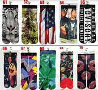 Wholesale Hip Socks - DHL 3d socks 260design kids women men hip hop 3d socks cotton skateboard printed socks