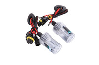 Новый 12V 35W H13-2 Hi / Low Beam Xenon HID Conversion Slim Kit 4300K-12000K