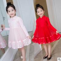 Wholesale Cheongsam Kids Tutu - christmas Ball Gown Girls cheongsam lace knee length princess dress autumn winter kids lace splicing tulle tutu dress children clothes T0268