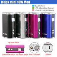 Wholesale Cheapest Ecig Mods - Top Quality eleaf istick mini 10W MOD battery Simple Packing kit vs Ismoka istick 20W 30W 40W 50W 60W Vapor ecig clone box mods cheapest DHL