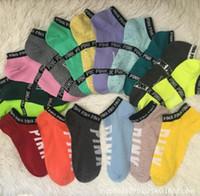 Wholesale Wholesale Athletics Shorts - 2017 Cotton love vs Pink Socks Fashion Women Sports Socks Victoria short Sports socks secrets boat ankle sock skateboard sock Free