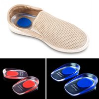 1000 pcs Soft Silicone Augmenter le talon Support Pad Coupe Gel Shock Cushion Orthotic Semelle Plantar Care Half-height