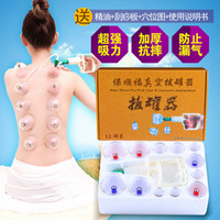 Wholesale Cupping Apparatus - Wholesale- 12pcs baofu pull out A vaccum apparatus Genuine thicken vacuum cupping acupuncture massage suction cup