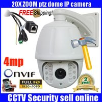 """Wholesale Ir Ip Ptz Dome Camera - 7"""" waterproof middle speed PTZ IP dome camera 20X optical zoom 150m IR night vision IP66 4MP PTZ IP dome camera with wiper"""