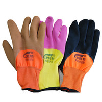 Wholesale Latex Gloves Wholesale Supplies - Colourful Gloves Rubber Garden Mittens Waterproof latex insulated rubber grade Work Gloves Hands safety Workplace Safety Supplies