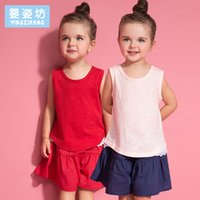 Wholesale Girls Pantskirts - Yingzifang 2017 Girls Baby Summer Casual Sporty Clothing Set 2 pieces T-shirts + Short Pantskirts Culotte Outdoor for Girls