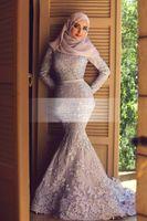 Wholesale Islamic Women Pictures - Elegant Long Sleeve Muslim Evening Dresses Mermaid Prom Dresses High Neck Women Special Occasion Dress Islamic Dresses