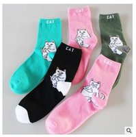 Cotton Crew Chaussettes Femmes Hommes Cat Pattern Hip Hop Harajuku Funny Nolvety Chaussettes Cute Animal Cartoon Athletic Socks Kawaii Couples Meias