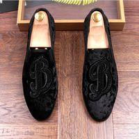 Wholesale Men S Wedding Dress Shoes - 2017 New Style Luxury Men Shoe Black Loafers Leather Men 's Casual Shoes Brand Comfortable Autumn Fashion Breathable Men Shoes Z176
