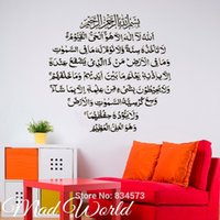 Wholesale Islamic Art Decorations For Home - coin Mad World-Islamic Muslim art Ayatul Kursi Wall Art Decal DIY Home Decoration Wall Mural Removable Decor Decor Stickers
