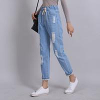 Wholesale Long Cargo Pants For Women - Yichaoyiliang 2017 Summer Ripped Boyfriend Jeans for Women Denim Harem Pants High Waist Distressed Loose Casual Long Pants