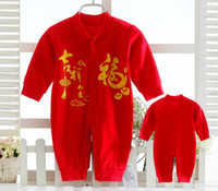 Wholesale China Baby Supplies - spring autumn long sleeves red baby romper cotton clothes Baby one-piece romper China cheap supply infant clothing 100% cotton 3 size a lot