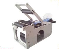 industrielle kamera freies verschiffen großhandel-Freies shiping halbautomatische runde Flaschenetikettiermaschine, manuelle Etikettiermaschine für runde Flasche LLFA