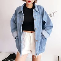 Wholesale Used Jacket - 2017 Korean Winter Suit-dress Do Used Wear White Cowboy Woman Restore Ancient Ways Easy Short Loose Coat Jacket Student