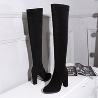 Wholesale fashion women boots high heel shoes winter warm boot girls Stretch Satin Sanding