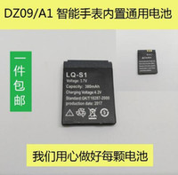Wholesale Polymer Uses - use DZ09 A1 LQ-S1 battery 3.7V 380mAh Rechargeable li-Polymer Li-ion Battery thickness 5mm width 23mm length 31mm
