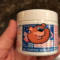 Wholesale Beauty Night Wholesale - 2017 Egyptian Magic Cream Popular Beauty body Products DHL Free shipping!