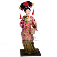 Wholesale Chinese Female Doll - Home Furnishing ornaments product Chinese silk doll doll palace ladies Princess Doll gifts of foreign affairs in Qing Dynasty