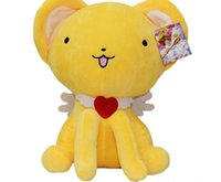 Wholesale Cardcaptor Doll - Kero Plush Toy 25cm Anime Cartoon Cardcaptor Sakura Kero Plush Toy Soft Plush Stuffed Doll for Kids Christmas gift