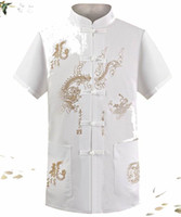 Wholesale Chinese National Costume Men - Middle - aged men 's costumes short - sleeved Chinese style windsets deduction national costumes Chinese chiffon suit#NDX