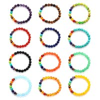 Wholesale Bracelet Ring Combination - 12 styles colorful rainbow variety of combination of natural stone charm bass beads men's bracelet yoga chakra energy bracelet