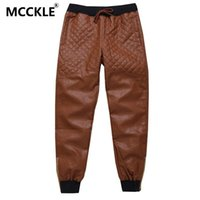 Wholesale Women Faux Leather Joggers - Wholesale- 2015 New Men Women Leather Joggers Pants Brown Drawstring Leather Joggers With Gold Zipper AY553