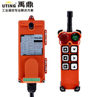 Wholesale Manufacture Supplies - Wholesale- F21 Series F21-E1 433MHz 18-65V 24V 36V HOT SALE industrial remote controller for china manufacturing supply