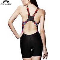 Wholesale Swim Professional - Digital Printed Women Bodysuit Sports Slimming One Piece Swimsuit Professional Long Athletic Swimwear Bathing Suit Swim Wear