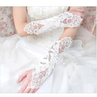 Wholesale Black Long Laced Gloves - 2017 New Arrival Wedding Accessories Long Beading Elbow Length Bridal Gloves Appliques Lace Fingerless Wedding Gloves