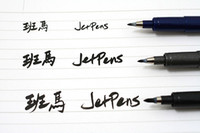 Wholesale Calligraphy Gel Pen - Wholesale-LifeMaster Zebra Brush Pen Fine Lower Case In KaiFor Calligraphy Painting Signature School & Office Supplies