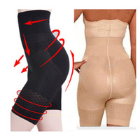Женщины Butt Lifter Bodyshaper Control Panties Фитнес-брюки Hip Waist Cincher Shaper Underwear S-3XL