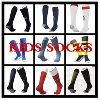 Wholesale Wholesale Cheap Sport Socks - 2017 18 kids socks Customize any club wholesale cheap hot selling child sports football sock Children sports socks