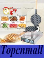 Wholesale With CE Certification v v HongKong Egg Waffle Makers Machine Egg Puffs Maker Bubble Waffle Buy machine free get more gifts