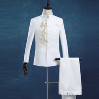 Wholesale Tunic Collar Jacket Men - Wholesale- 2016 Hot Sale Male Fashion Stand Collar Suits Business Casual Tuxedos Chinese Dragon White Slim Tunic Suits Blazer(Jacket+Pants)