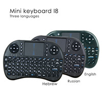 Wholesale Laptops Arabic Keyboard - Wholesale-i8 Mini Wireless Keyboard Remote Control with Russian English Hebrew Arabic 4 versions Air Mouse For Smart TV Laptop PC