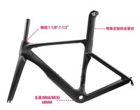 Wholesale China Carbon Road Bike Frame - 2018 newest style yellow carbon bike frame T1100 1K 3K black red blue white bicycle carbon frame made in china free shipping