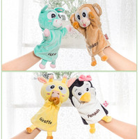 Wholesale Real Doll Hand - Golden ocean ideas real hand puppet doll animal glove puppets Filial stories toys