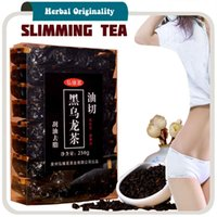 Wholesale Oil Cut Black Oolong Slimming Tea Box Thin Belly New Fast Reduce Weight Lose Burning Fat Loss Chinese Slim Body g