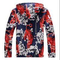 Wholesale Men Jacket Hood Cotton - 3D Printed Hooded Windbreak Jacket Men Printing Tiger Floral Casual Polyester Wear Men Drawstring Trims Hood Jackets