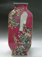 Wholesale Enamel Ceramic Vase - Chinese Famille Rose Enamel color porcelain Big Vase eagle flower Qianlong mark