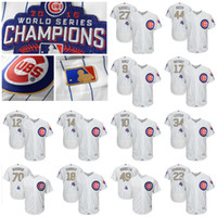 Wholesale 2017 World Series Champions Gold Chicago Cubs Baseball Jersey Kris Bryant Anthony Rizzo Javier Baez Ben Zobrist Jake Arrieta Schwarber Ross