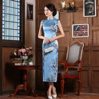 Wholesale 2017 Autumn Winter New Silk Heavy Daily Improvement Cheongsam Long Noble Blue Short Sleeve Cheongsam Discount On purchases