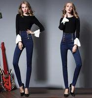 Wholesale European Trouser Women - 2017 New European Style Skinny Show Thin High Waist Pencil Pants Women Black Sexy Denim Jeans Trousers