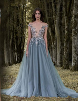 Wholesale Colorful Pleat Evening Dresses - New Arrival Blue Long Sheer Prom Dresses Colorful Applique Beaded Sweep Train Pleats Short Sleeve A-Line Tulle Evening Formal Gowns P127