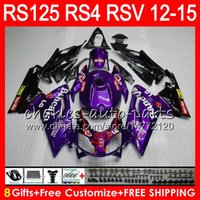 Wholesale fairing rsv for sale - Group buy Injection For Aprilia RS4 RSV125 RS125 RS125R RS Purple black NO20 RS125RR RSV RS Fairing